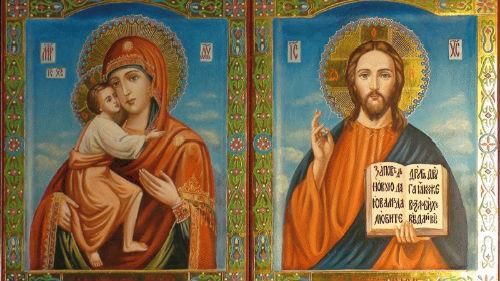 Богородица иисус христос