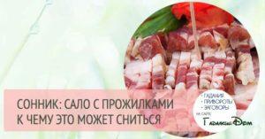 Магазин колбаса