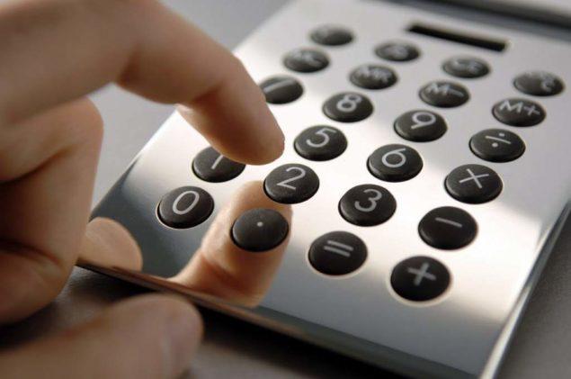 Калькулятор с расширенными возможностями
