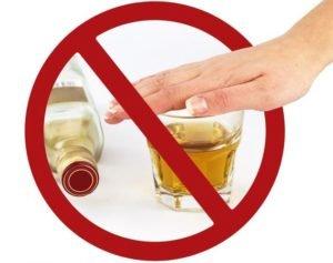 Алкоголь не поможет при бессоннице