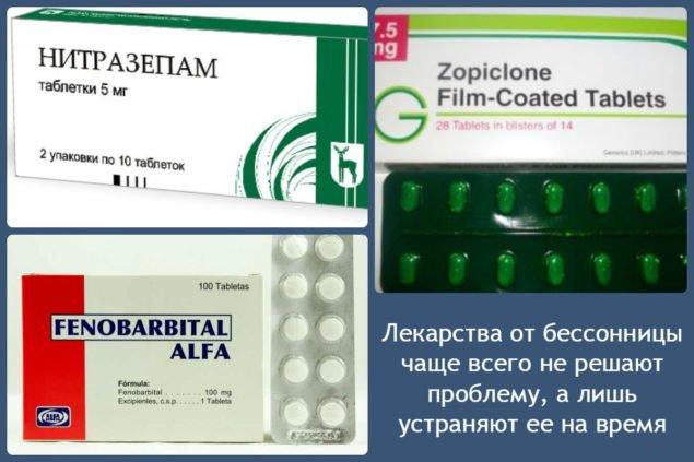 Препараты от инсомнии