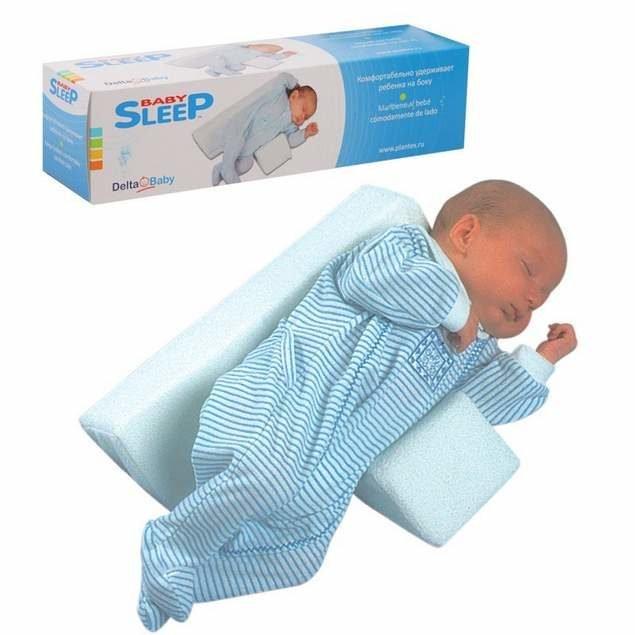 Подушка для боковой поддержки Baby Sleep Plantex