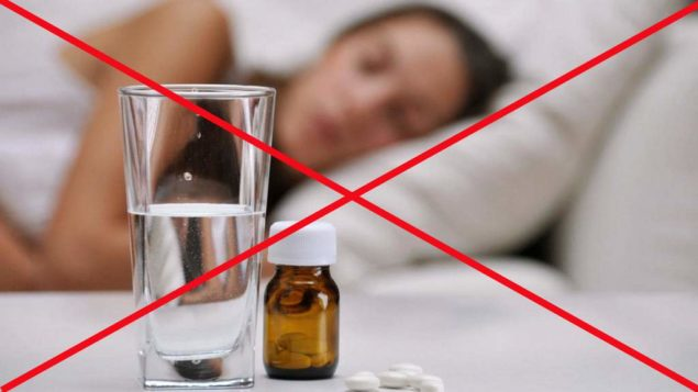 Снотворные при беременности запрещены