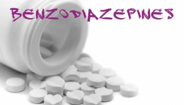 Бензодиазепины