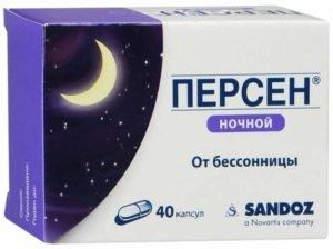 """""""Персен"""" ночной"""