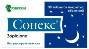 """""""Сонекс"""" с зопиклоном"""