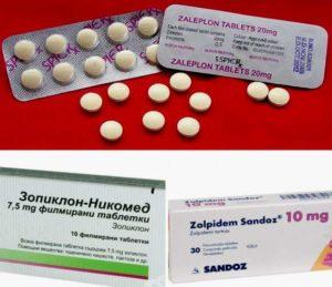Z-препараты