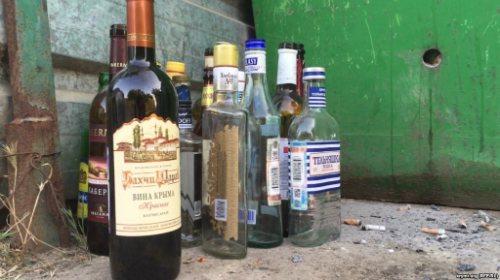 Бутылка алкоголем
