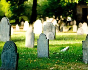Видеть себя в гробу толкование сонника