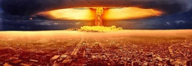 К чему снится взрыв: дома, бомбы, ядерный взрыв ов сне.