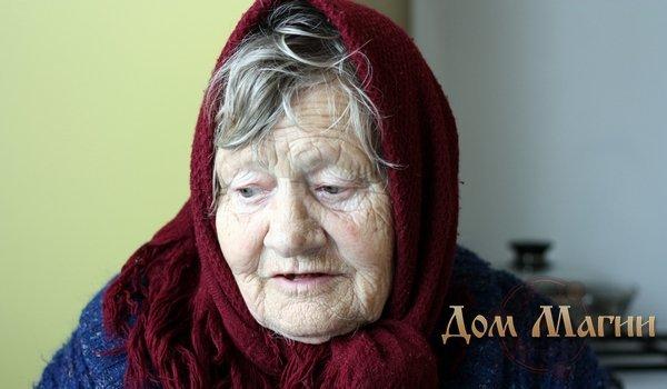 К чему снится умершая бабушка умирающей? почему часто снится умершая бабушка?