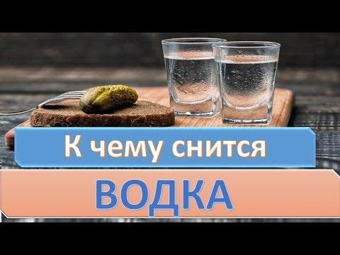 Сонник бить бутылки с алкоголем. к чему снится бить бутылки с алкоголем видеть во сне - сонник дома солнца