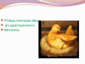 Сонник птица зашла в дом. к чему снится птица зашла в дом видеть во сне - сонник дома солнца